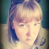 Алена, 29, г.Прокопьевск