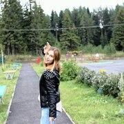 Женечка, 21, г.Новая Ляля