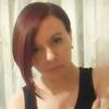 Мария, 31, г.Ангарск