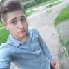 Андреи, 17, г.Единцы