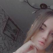 Анастасия Хомичук, 17, г.Кобрин
