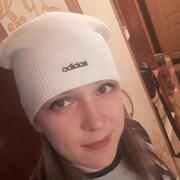 наталья, 30, г.Междуреченск