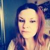 Анна, 30, г.Тверь