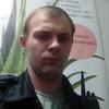 Дмитрий Огурцов, 32, г.Северодвинск