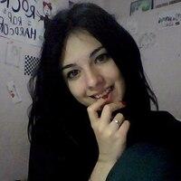 Анастасия, 22 года, Близнецы, Мелитополь
