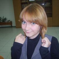 Виктория, 25 лет, Близнецы, Тюмень