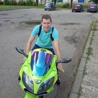 Сергей, 31 год, Водолей, Горки