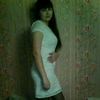 марина, 27, г.Курган