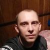 Sanya, 30, г.Щецин