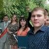 Sergey, 27, г.Ельск