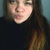 Наталия, 23, г.Москва