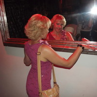 Елена, 44 года, Дева, Курск