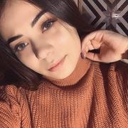 Алина, 26, г.Белгород