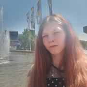 Ирина 26 лет (Скорпион) Иркутск