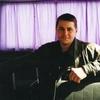 Andrey, 49, Buturlinovka