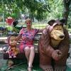 Оксана, 41, г.Георгиевск