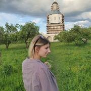 Марго, 25, г.Брянск