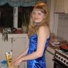 наталья, 23, г.Одесса