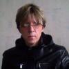 Nika, 42, г.Екатеринбург