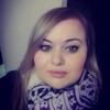 Эмма, 31, г.Москва