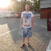 любомир, 29, г.Стрый