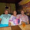 людмила, 65, г.Новосибирск