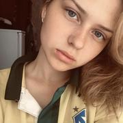Анна, 20, г.Коломна