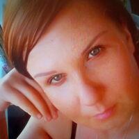 Ольга, 42 года, Телец, Тула