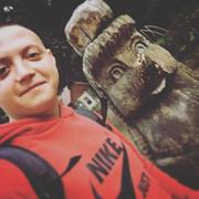 Сергей, 25, г.Хмельницкий