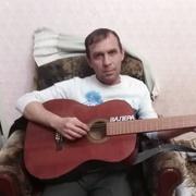 Валерий 44 Каменск-Шахтинский