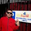 Кирилл, 23, г.Каменское
