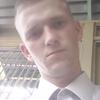Дмитрий, 20, г.Балаково