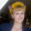 Анастасия, 21, Макіївка