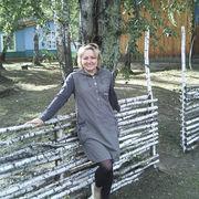 Елена 56 Красноярск