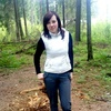 Lyuska, 31, Ogre