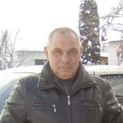 Евгений 48 Брянск