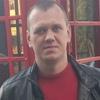 Александр, 34, г.Нитра