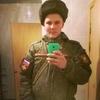 Dima, 24, Kalininets
