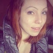 Анастасия, 27, г.Белорецк
