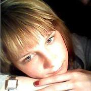 софья 26 лет (Телец) Муром