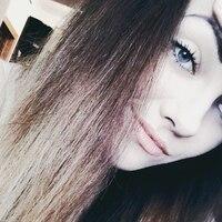 Lina, 25 лет, Стрелец, Москва