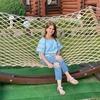 Юлия, 32, г.Ивано-Франковск