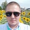 Пупсик, 30, г.Баку