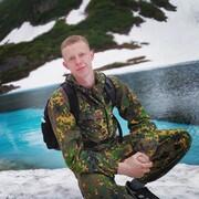 Пётр 24 Владивосток