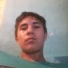 Антон, 16, г.Ангарск