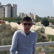 Денис 36 Тель-Авив-Яффа