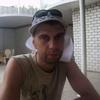 Alex, 39, г.Нижний Новгород