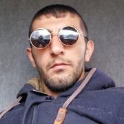 Эдгар 30 Краснодар