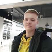 Тимофей, 16, г.Балаково