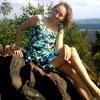 Наталья, 37, г.Владивосток